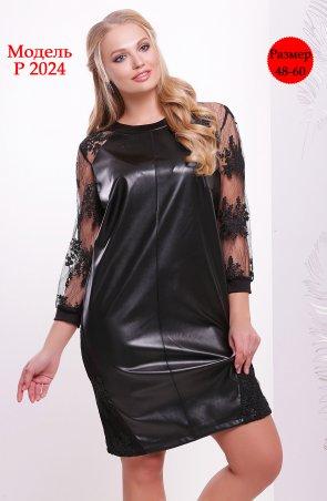 Welly. Элегантное кожаное платье прямого фасона с кружевными рукавами – Р 2024. Артикул: Р 2024