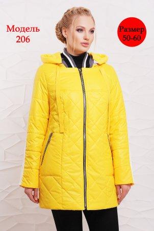 Welly. Женская демисезонная куртка - 206. Артикул: 206