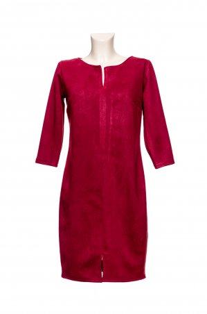 Insha. Платье. Артикул: 290