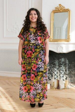 Tatiana. Шифоновое длинное платье. Артикул: ФАННИ желтое