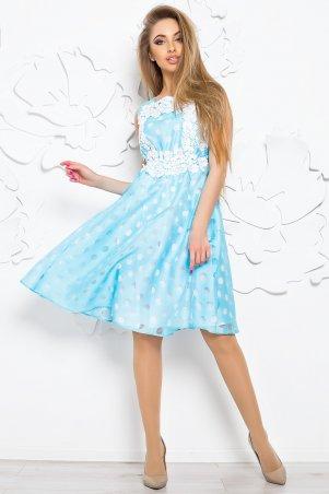 Medini Original. Платье. Артикул: Плазма A