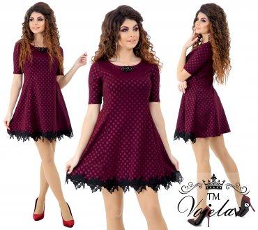 Vojelavi. Платье. Артикул: 566.2
