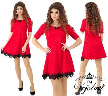 Vojelavi. Платье. Артикул: 566.1