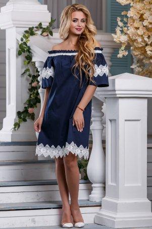 Seventeen. Платье. Артикул: 972.2643