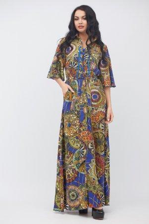 Alana. Платье. Артикул: 15198-1