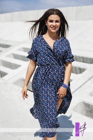 New Style. Платье. Артикул: 1287_синий