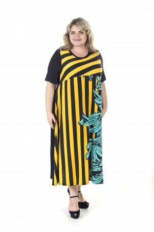 BigFashionStyle. Платье Африка. Артикул: 459А4