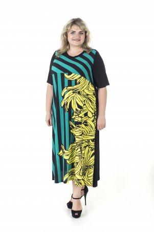 BigFashionStyle. Платье Африка. Артикул: 459А3
