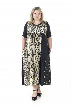 BigFashionStyle. Платье Африка. Артикул: 459А1
