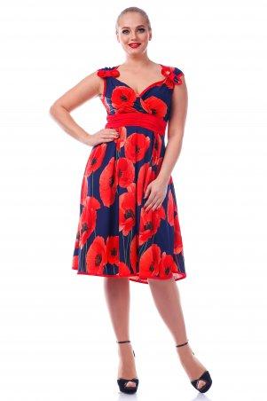 Alpama. Платье красное. Артикул: SO-10802-CRL