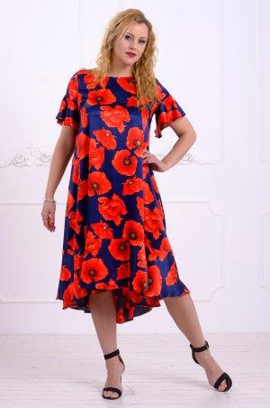 Modis. Платье-1. Артикул: 179 06