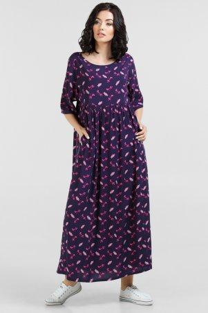 V&V. Платье 2678-1.84  темно-синее с туфельками. Артикул: 2678-1.84