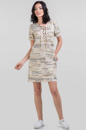 V&V. Платье 2615-2.17 бежевое. Артикул: 2615-2.17