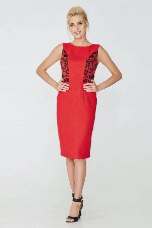 Nenka. Платье. Артикул: 610-c01