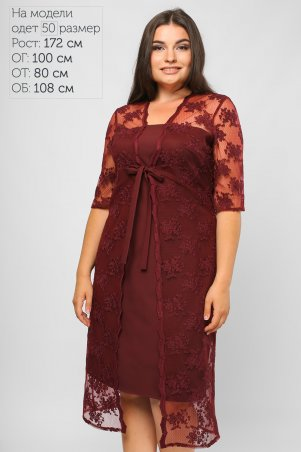 LiPar. Платье Батал. Артикул: 3282 Бордо