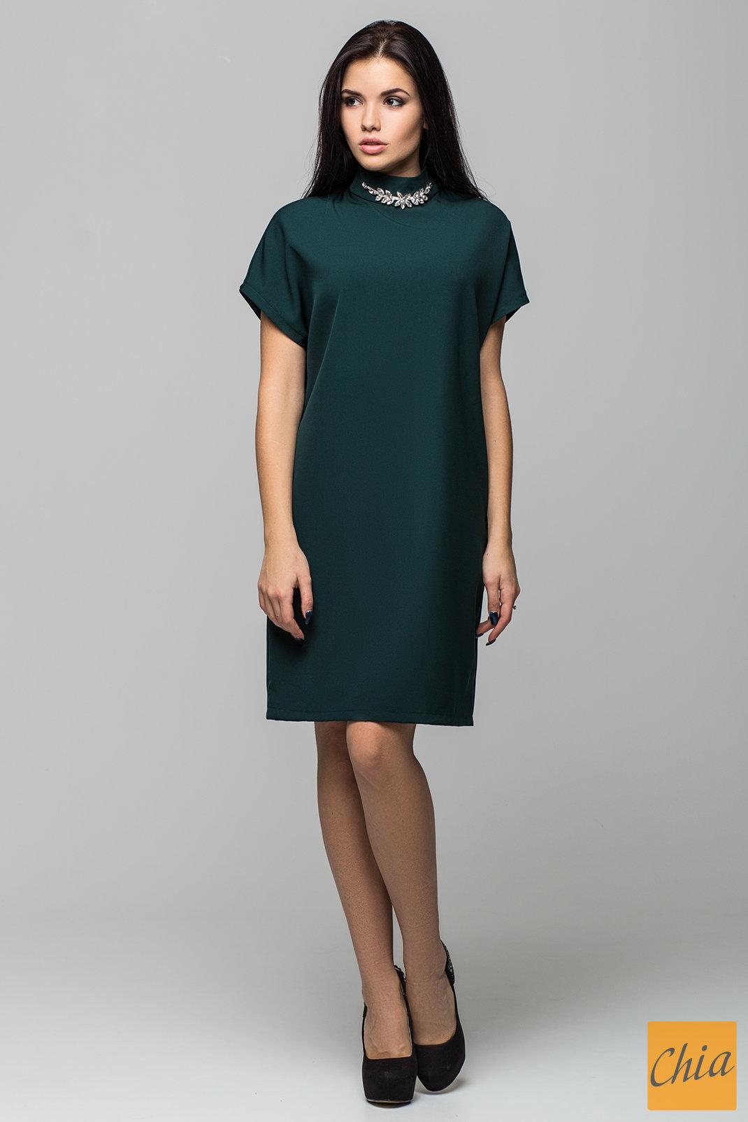 Платье Фрида PF1079 от , цвет зеленый