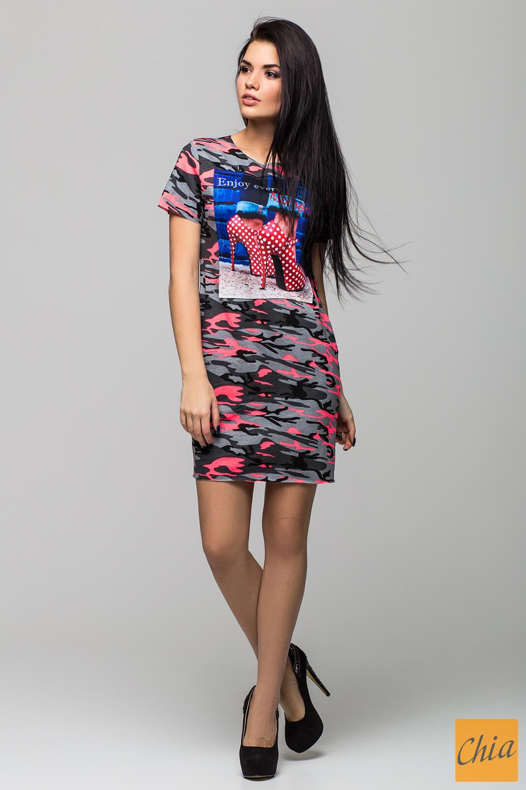 Платье TM1132 от , цвет серый