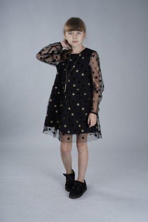 Sasha. Платье. Артикул: 4229