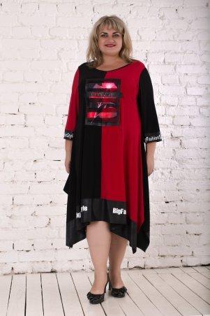 BigFashionStyle. Платье Хелен2. Артикул: 770Х2