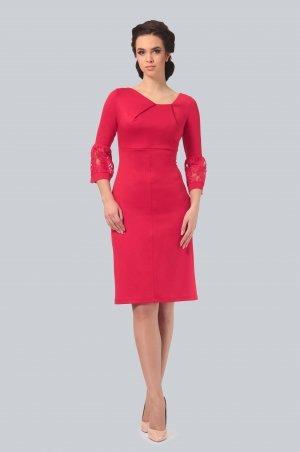 Alika Kruss. Платье. Артикул: Б-011618-118Л