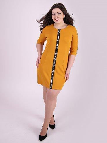 Eva Style. Платье. Артикул: 1151_желтый