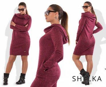 SHELKA. Платье с хомутом Бордовый. Артикул: SH028-3