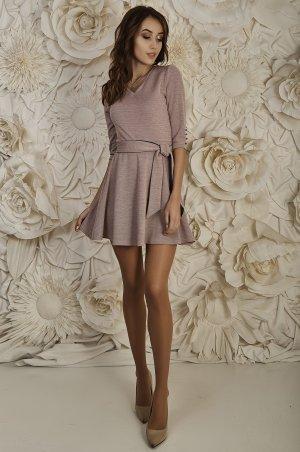 Alvina. Платье Авалона. Артикул: 659