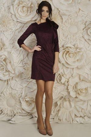 Alvina. Платье Анджелия. Артикул: 658