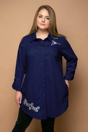 Tatiana. Длинная рубашка навыпуск. Артикул: ПЕРФЕКТ темно-синяя