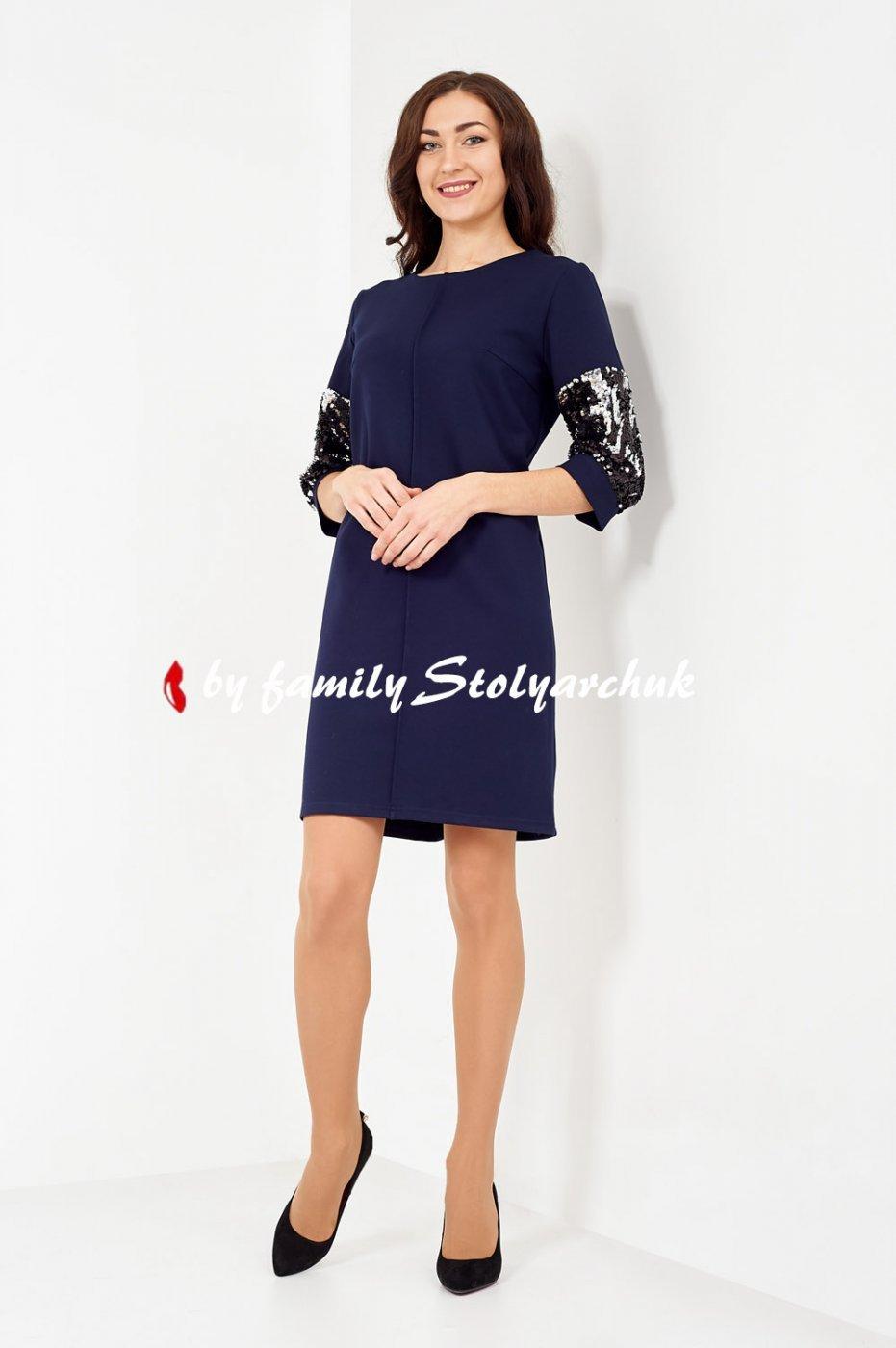 Платье 638-3 от Family Stolyarchuk, цвет синий