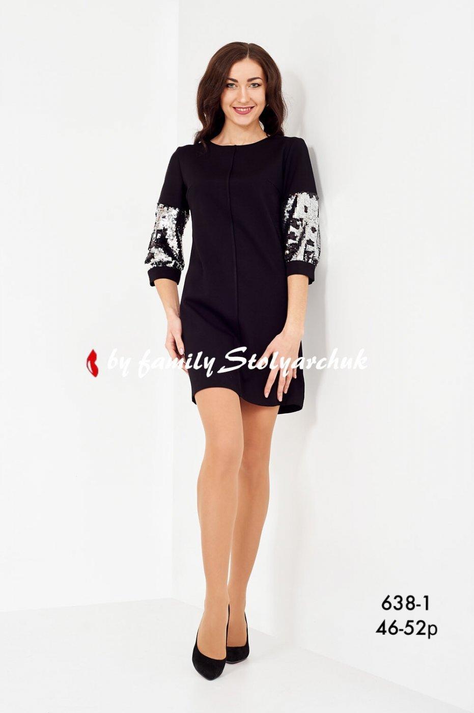 Платье 638-4 от Family Stolyarchuk, цвет черный