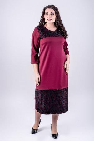 Olis-Style. Платье. Артикул: Латика