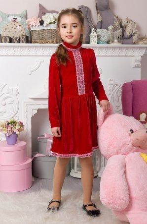 Платье Мила ОПН 2051