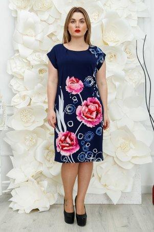 Safika. Платье Лайза пион розовый. Артикул: 018_242818