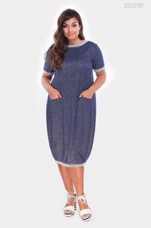 Peony. Платье Мемфис-1. Артикул: 2502181