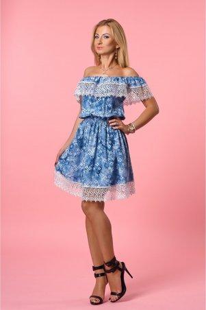 SL-Fashion. Платье. Артикул: 988.1