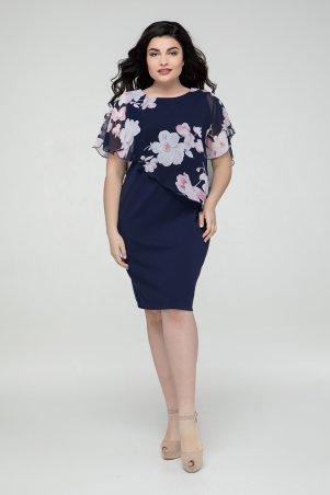 Miledi. Платье Жасмин розовый. Артикул: 100278
