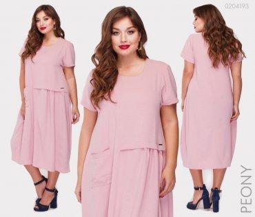 efc3739b7 Женская одежда оптом от производителей: купить в интернет-магазине ...