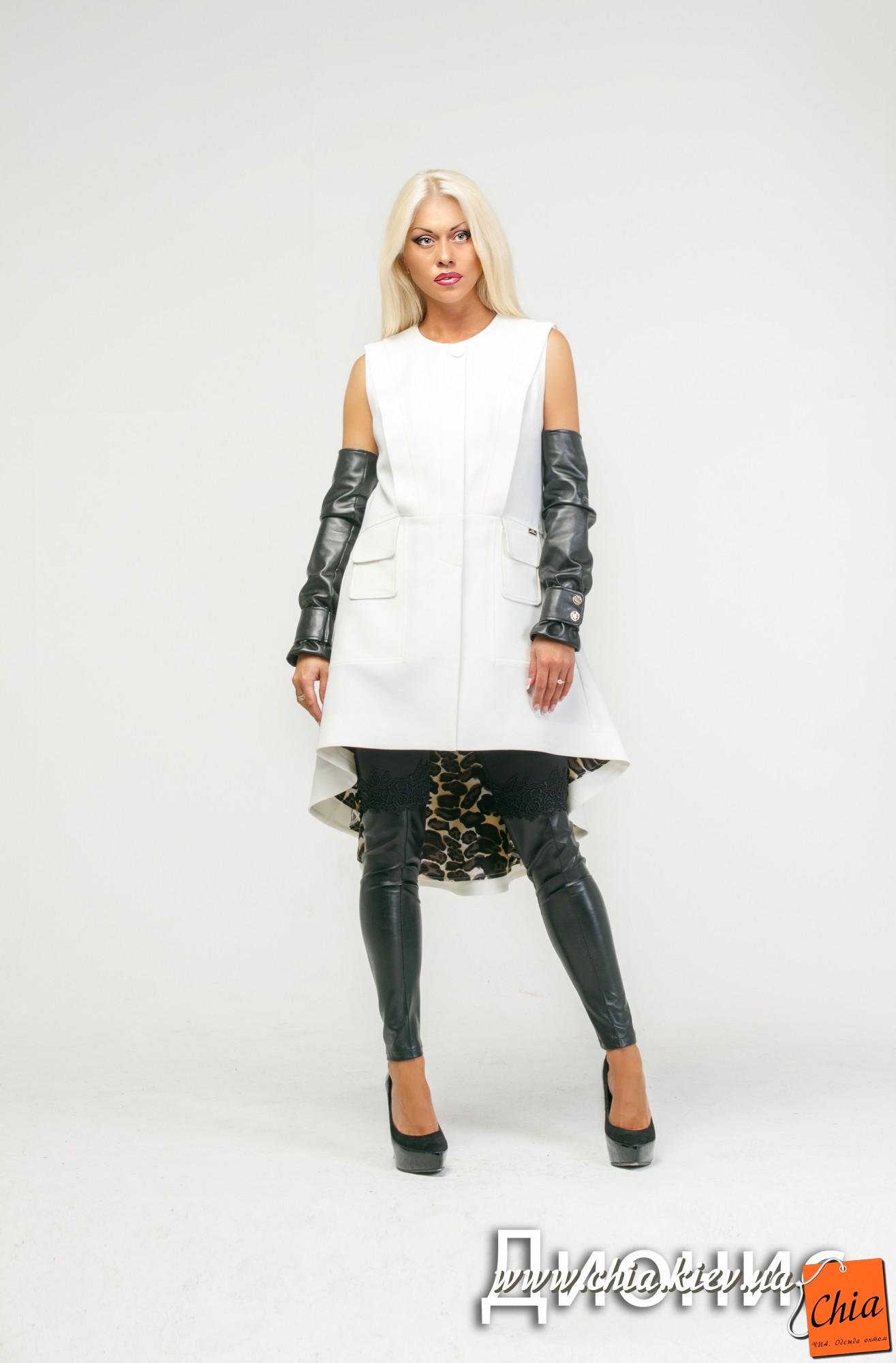 Диорис женская одежда