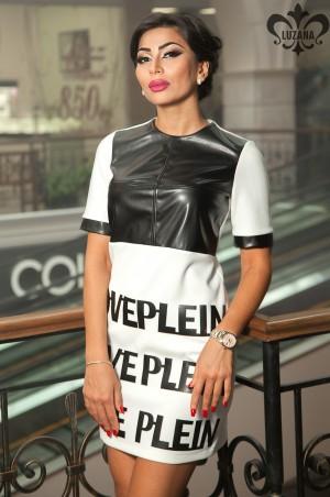 Luzana: Платье Шер Ами - главное фото