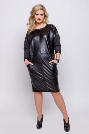 Insha: Платье 0059 - главное фото