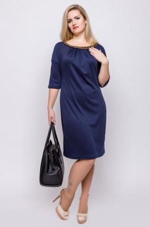 Insha: Платье 44 - главное фото