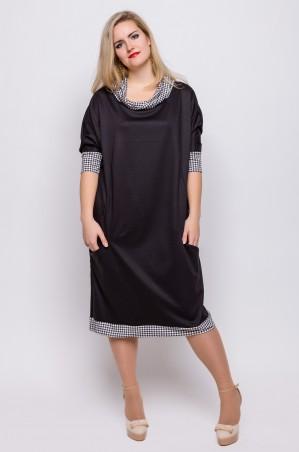 Insha: Платье 77 - главное фото