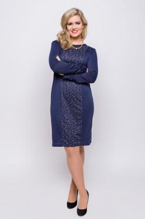 Insha: Платье 781 - главное фото