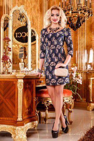 Seventeen: Платье 523.1102 - главное фото