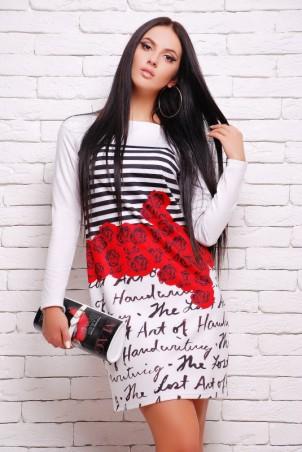 "FashionUp: Платье""Swan"" PL-1054F - главное фото"