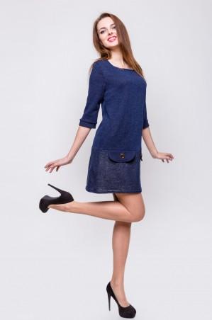 Insha: Платье 108 - главное фото