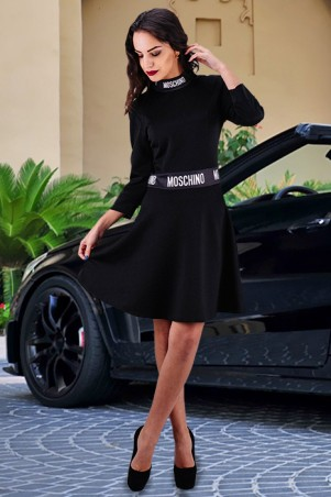 5.3 Mission: Платье Moschino Stale 5207 - главное фото