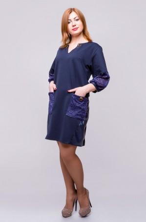 Insha: Платье 102 - главное фото