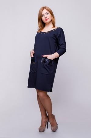 Insha: Платье 118 - главное фото